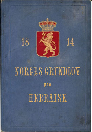 Foto: Stortinget1905